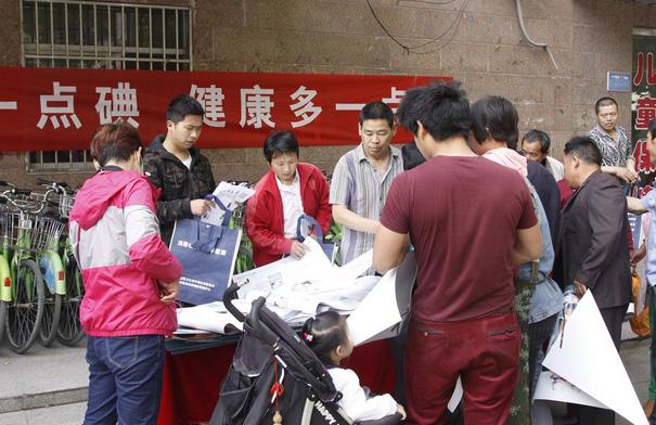 安徽省濉溪县疾控中心开展防治碘缺乏病日宣传活动